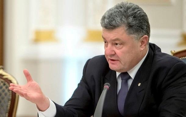 Порошенко поддержал петицию об отмене залога для взяточников