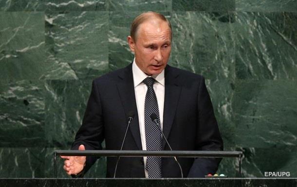 CNN: Путин затмил Обаму на выступлении в ООН