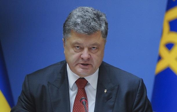Порошенко призвал НАТО жестко реагировать на выборы в ЛДНР