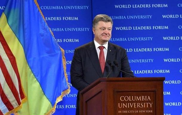 Порошенко после президентства хочет стать членом Европарламента от Украины