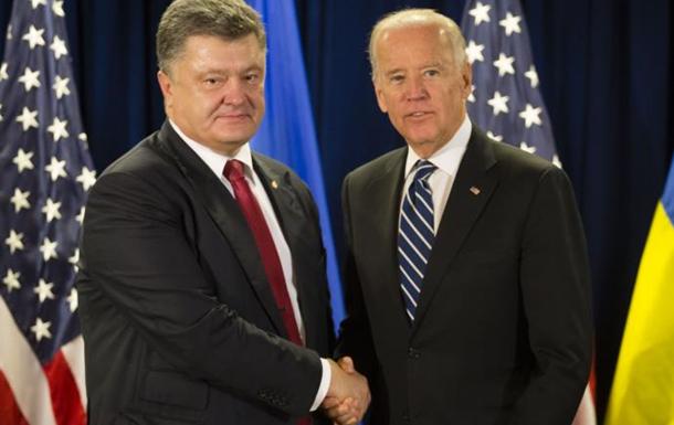Байден приветствует соглашение об отводе вооружения на Донбассе