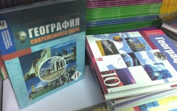 В казахских учебниках исправят статус Крыма
