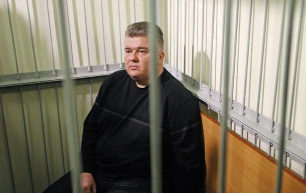 Продлено следствие по делу экс-главы ГСЧС Бочковского