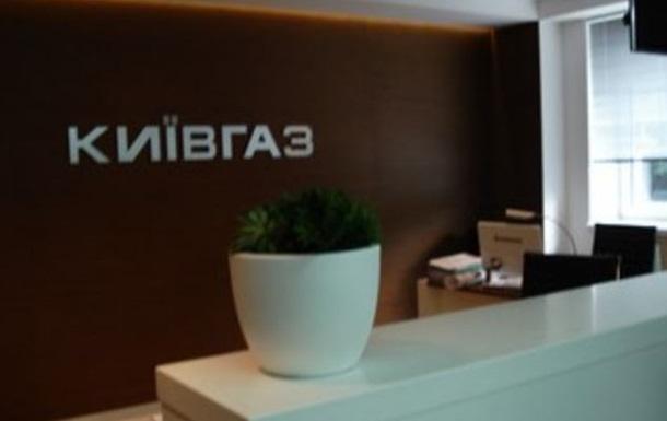 В центральном офисе Киевгаза провели обыск