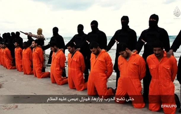 Какие проблемы ИГИЛ может создать России - The National Interest