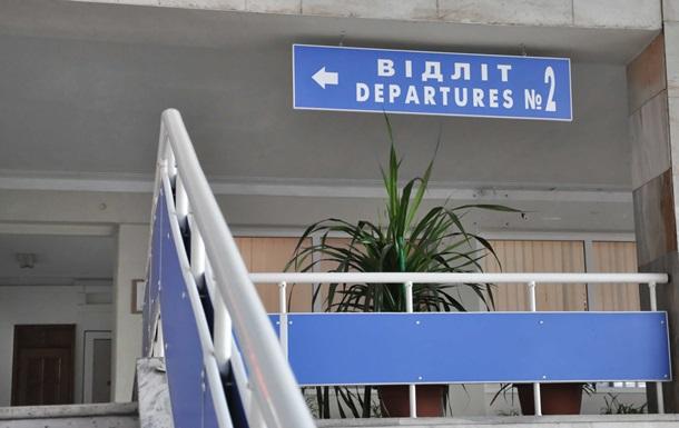 Аэропорт Одессы прекратил рейсы крупнейшей компании РФ
