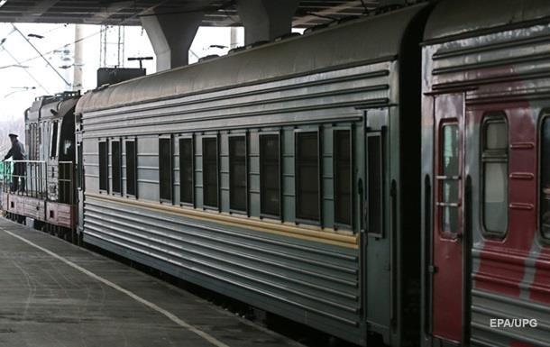 Россия ввела санкции против украинского ж/д перевозчика