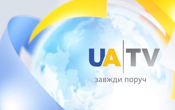 В Украине запустили новый формат иновещания