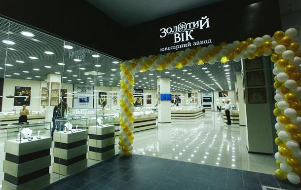 Во Львове открыт крупнейший в Украине магазин завода  Золотой век
