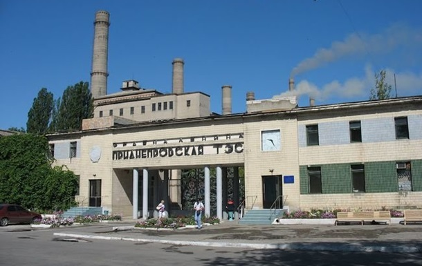 Приднепровскую ТЭС запустили после вмешательства Филатова - СМИ
