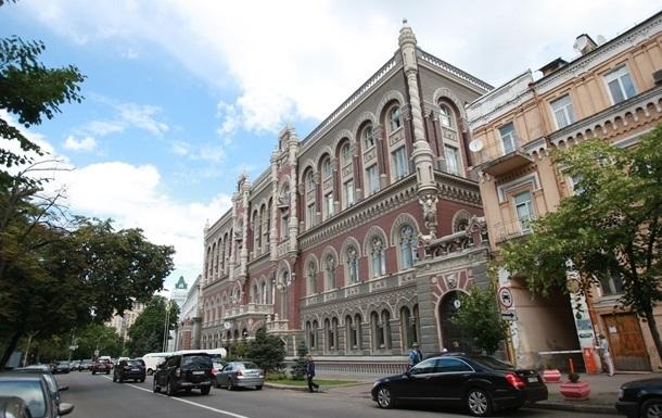 Нацбанк ввел в действие санкции СНБО