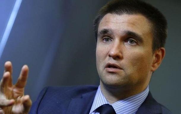 Провал украинской дипломатии