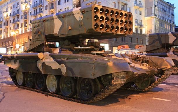 ОБСЕ обнаружила ракетную систему  Буратино  на Донбассе