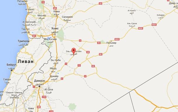 Россия бомбила ключевой город ИГ – наблюдатели