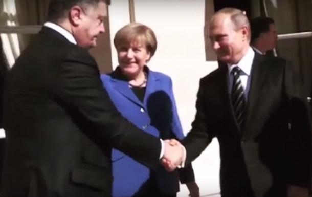 С каменным лицом. Порошенко снова пожал руку Путину