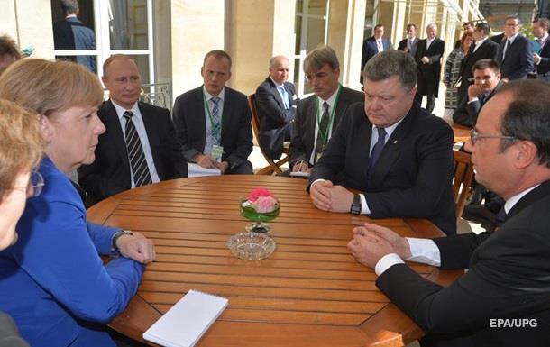 В Париже договорились об особом статусе Донбасса - СМИ