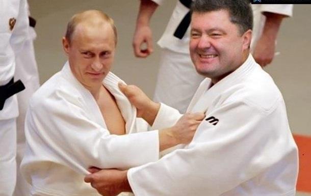 Ай. Кидок Путина.