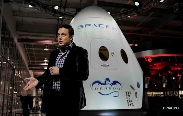 Илон Маск предложил зажечь на Марсе два  солнца
