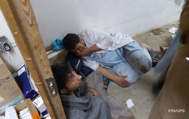 Выросло число жертв обстрела больницы в Афганистане