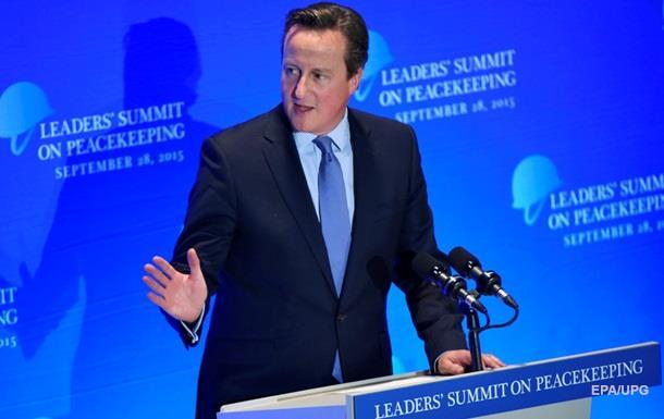 Великобритания закупит 20 беспилотников для борьбы с ИГИЛ