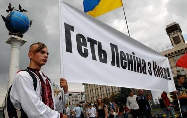 Можно ли воцерковить украинский национализм?