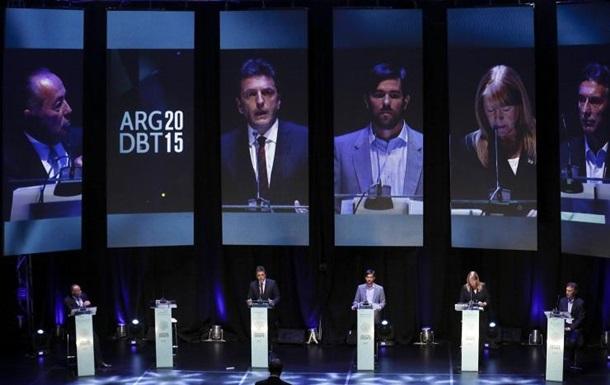 В Аргентине впервые прошли дебаты кандидатов в президенты