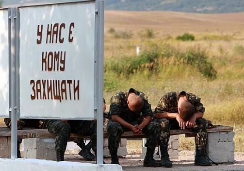О бедных солдатах замолвите слово…