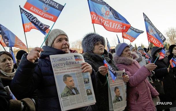 Местные выборы в ДНР и ЛНР