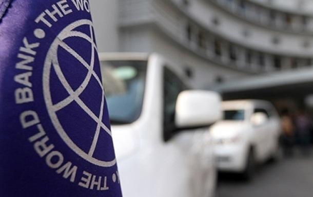 Всемирный банк подтвердил прогноз падения ВВП Украины