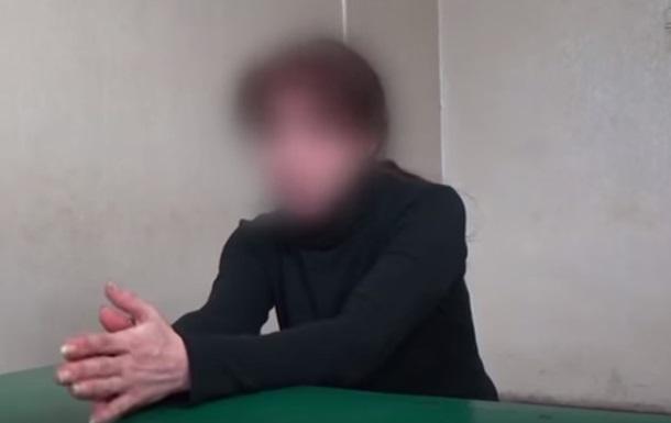 СБУ заявила о задержании в Донецкой области информатора ЛНР