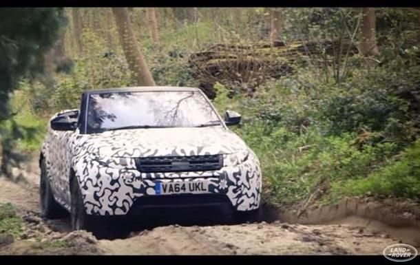 Производители показали кабриолет Range Rover Evoque