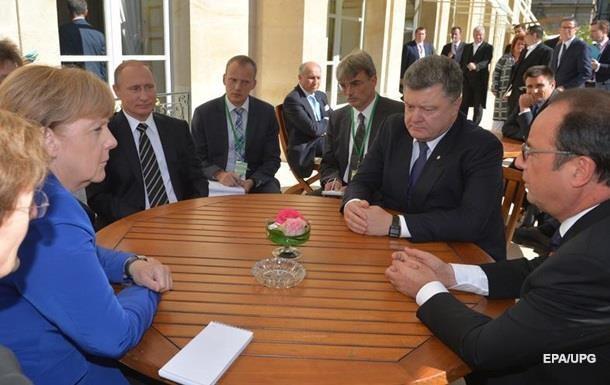 У Порошенко дали свое видение итогов парижской встречи