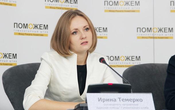 Штаб Ахметова обеспечит лекарствами тяжелобольных детей Донбасса
