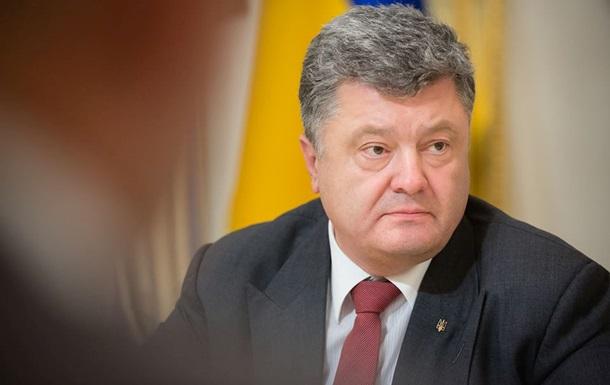 Порошенко: Отмена выборов ЛДНР открывает путь на Донбасс