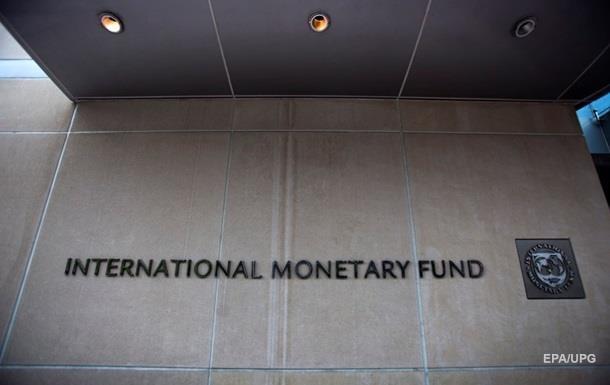 МВФ сохранил прогноз по экономике Украины