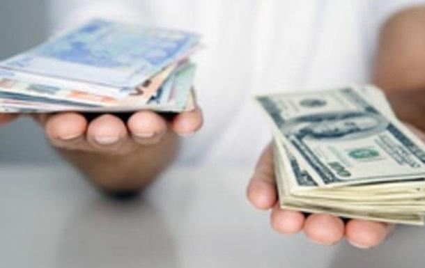 Как можно ликвидировать «черный валютный рынок»?