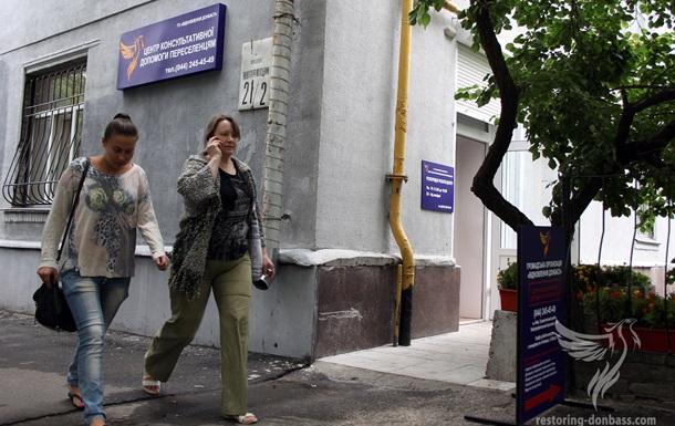 В Киеве начали оказывать бесплатную медпомощь переселенцам