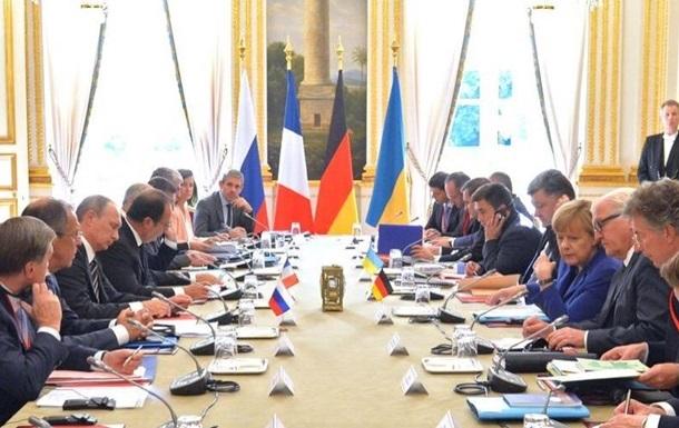 Климкин назвал три главных результата встречи в Париже