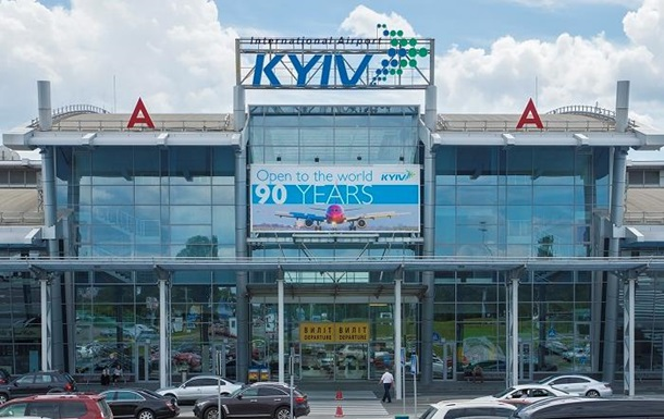 Аэропорт Киев прекратил рейсы российской Трансаэро