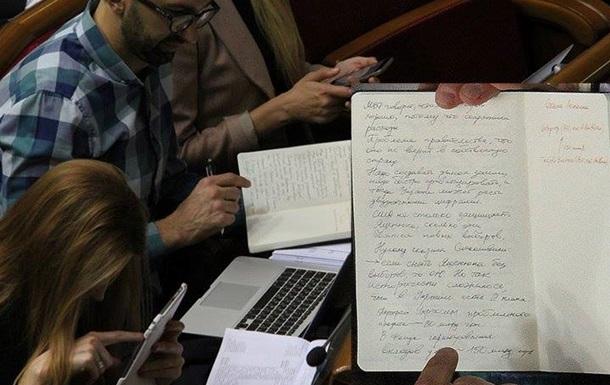 США согласны на отставку Яценюка: запись депутата в Раде