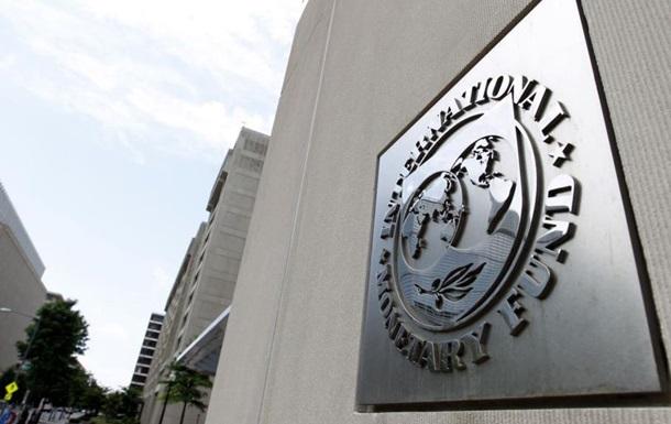 Миссия МВФ расстроена визитом в Украину – СМИ