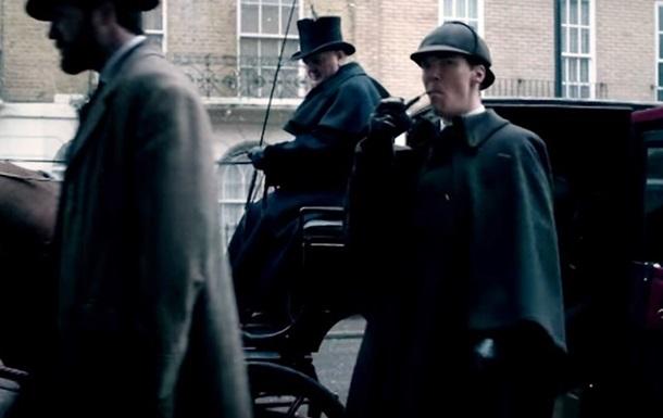 Трейлер  Шерлока  появился в сети.