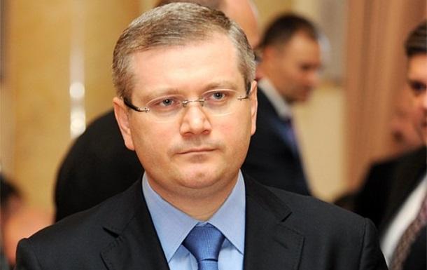 Порошенко просят снять Вилкула с выборов мэра Днепропетровска