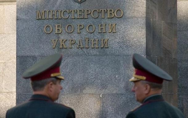 Из руководства Минобороны уволили 99 полковников и генералов
