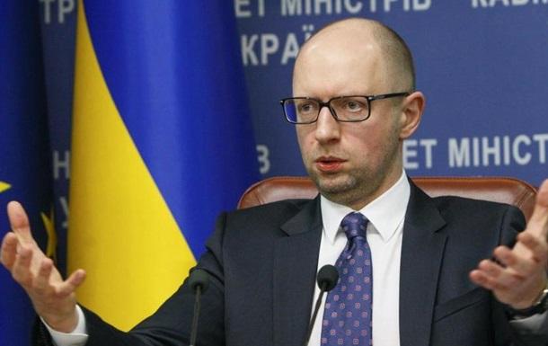 Украина преодолеет кризис через два года