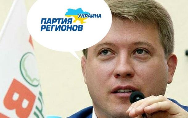 Говорите, новая политическая партия «Нові обличчя»?