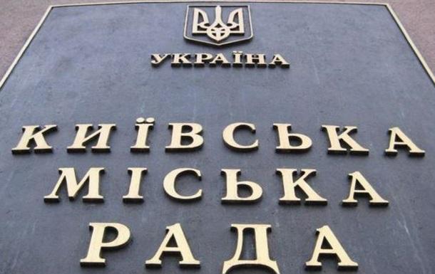 Кличко объявил в Киеве дефолт