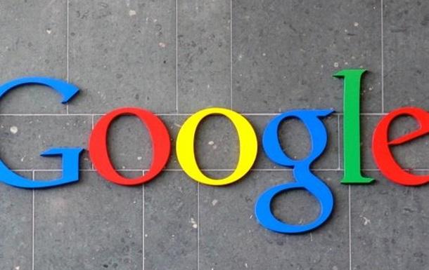 ТЕБЯ ЗНАЕТ Google?