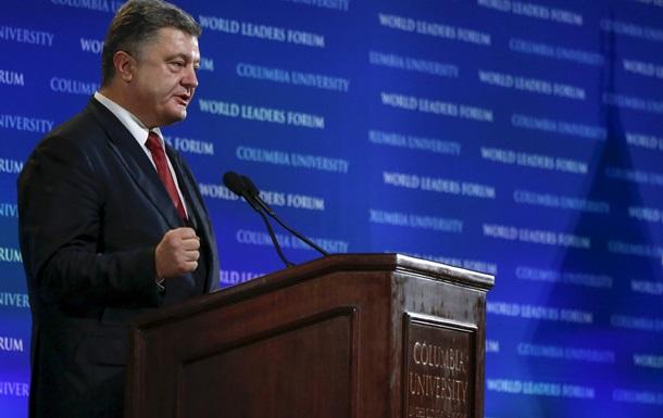 Порошенко назвал условие для проведения выборов на Донбассе