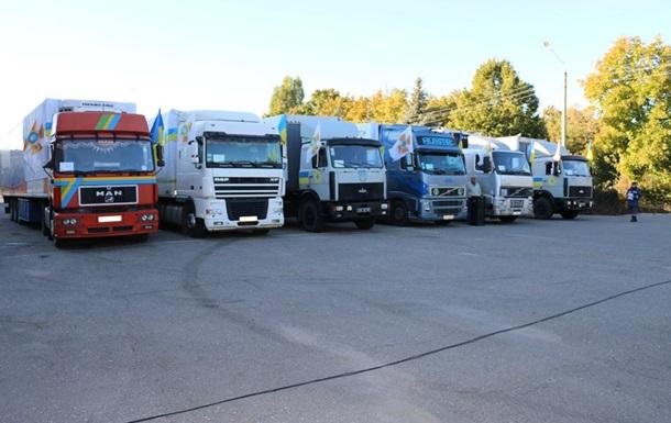 Спасатели доставили в Северодонецк гуманитарную помощь